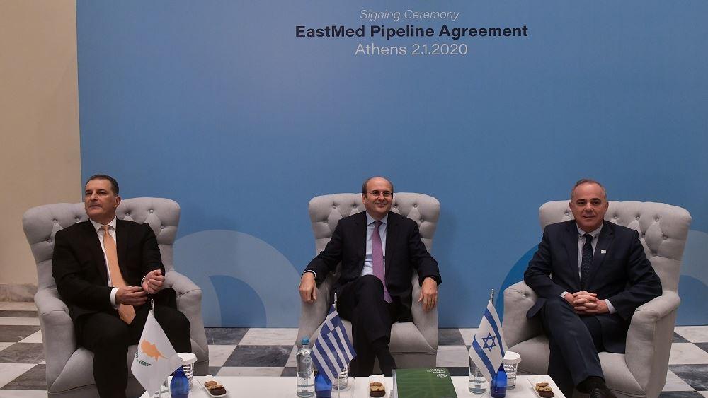 Επανέλαβαν τη δέσμευσή τους για προώθηση του EastMed οι υπουργοί Ενέργειας Ελλάδας-Ισραήλ-Κύπρου