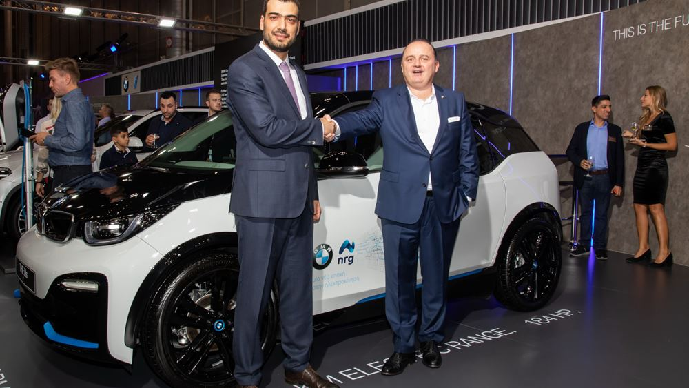 Στρατηγική συνεργασία BMW Group Hellas και nrg