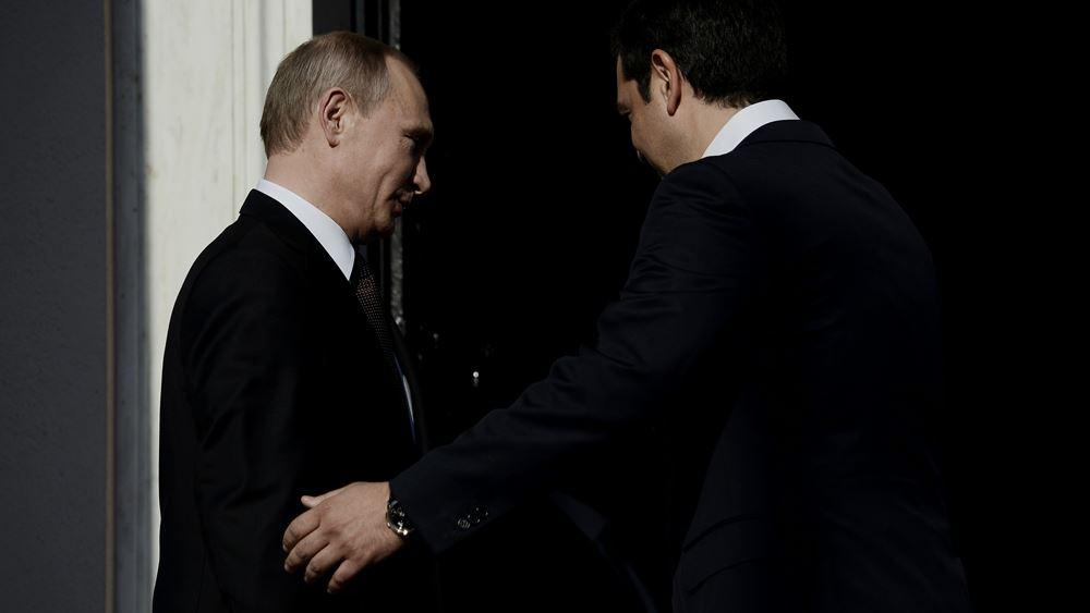 Ελληνική πηγή στο Ria Novosti: Η επίσκεψη Τσίπρα στην Μόσχα σηματοδοτεί το τέλος της διπλωματικής διένεξης με Ρωσία