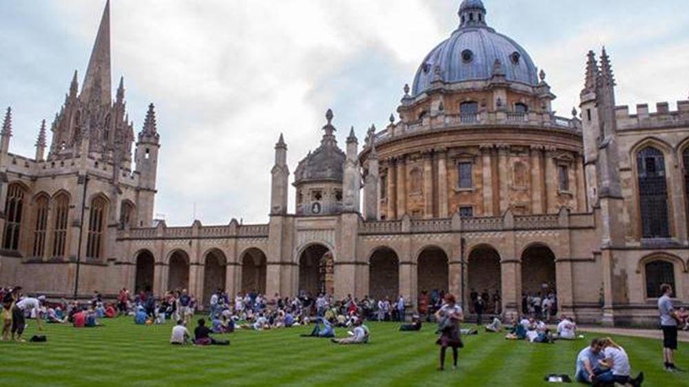"""Βρετανία: Αποδέκτης δωρεάς """"μαμούθ"""" έγινε το πανεπιστήμιο της Οξφόρδης"""