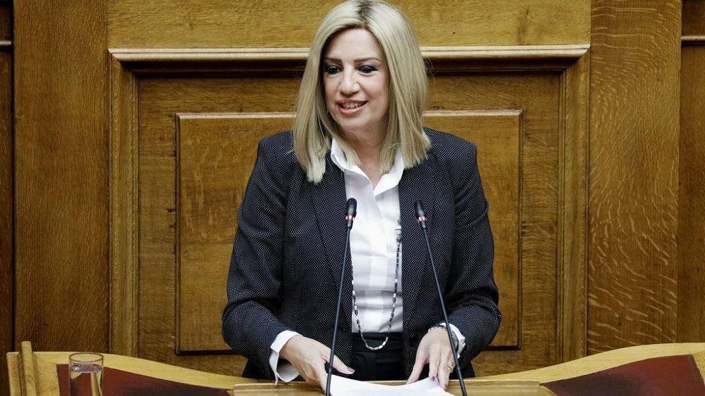 Φ. Γεννηματά: Λάθος επιλογή η μη ψήφιση της αμυντικής συμφωνίας Ελλάδας-ΗΠΑ