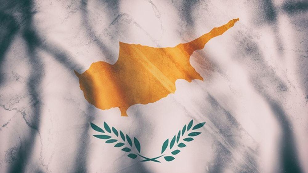 Η Σαουδική Αραβία υποστηρίζει την κυριαρχία της Κύπρου