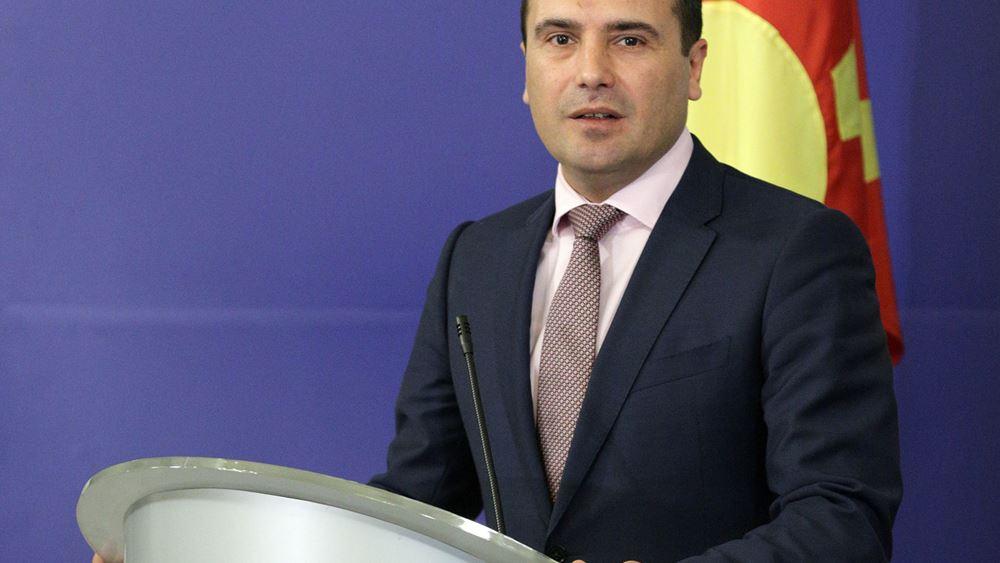 Αισιόδοξος ο Ζάεφ για ψήφιση των αλλαγών στο Σύνταγμα της ΠΓΔΜ