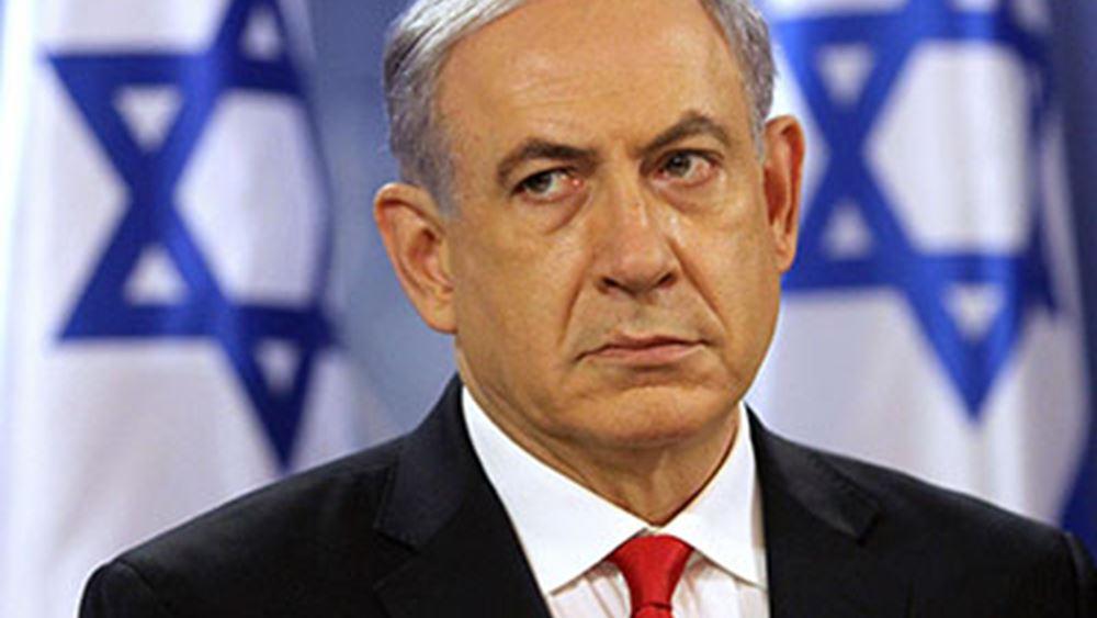 "Netanyahu: Η Τουρκία στηρίζει τους ""τρομοκράτες"""