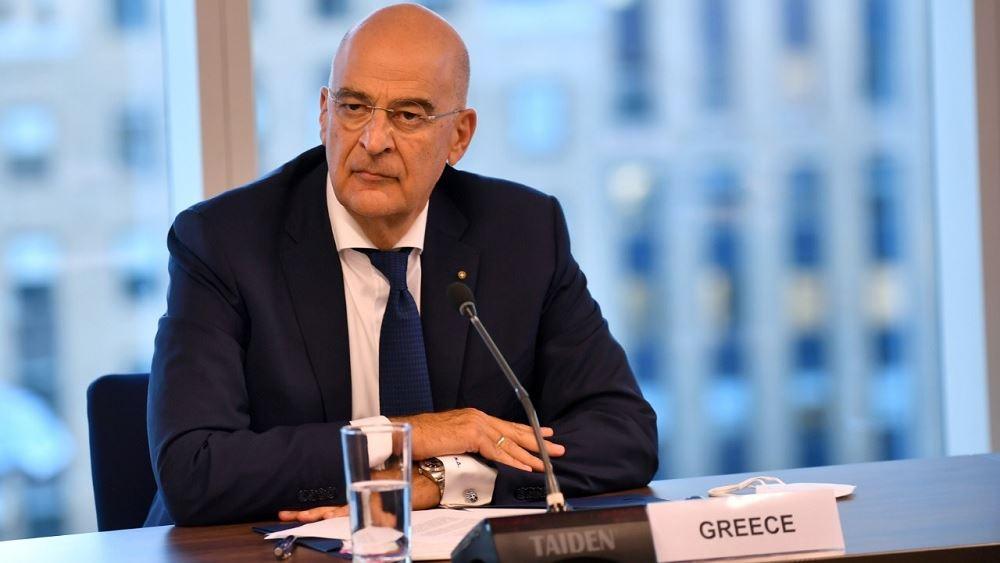 Διπλωματικές πηγές: Σειρά επαφών Δένδια στο πλαίσιο της ΓΣ του ΟΗΕ για προβολή των θέσεων της Ελλάδα