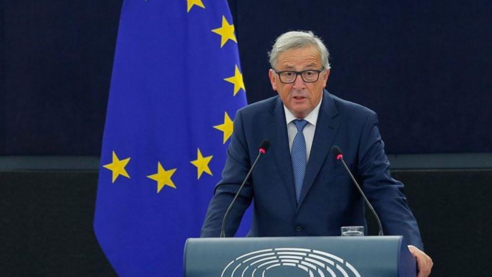 Γιούνκερ: Έτοιμη η ΕΕ να στηρίξει την Ελλάδα με κάθε μέσον