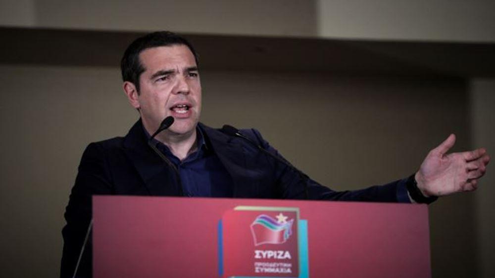 Τσίπρας: Στις 26 Μαΐου θα δώσουμε ισχυρό μήνυμα σε Ελλάδα και Ευρώπη