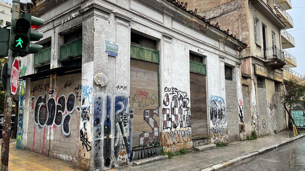 """Δήμος Αθηναίων: """"Απελευθερώνονται"""" 63 κτίρια της Αθήνας"""