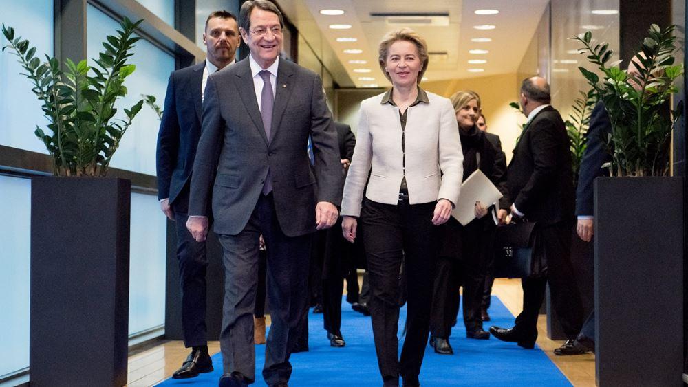 Ν. Αναστασιάδης προς Φον ντερ Λάιεν: Η ΕΕ πρέπει να είναι αυστηρή και αποφασιστική έναντι της Τουρκίας