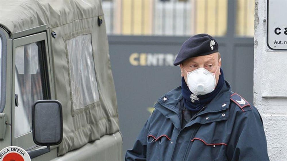 Ιταλία: 72 νεκροί και 270 κρούσματα κορονοϊού το τελευταίο 24ωρο