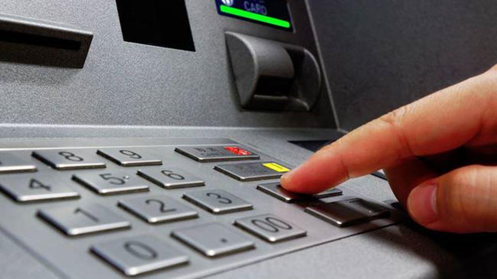Έρχονται χρεώσεις στη χρήση των ΑΤΜs των τραπεζών (upd)