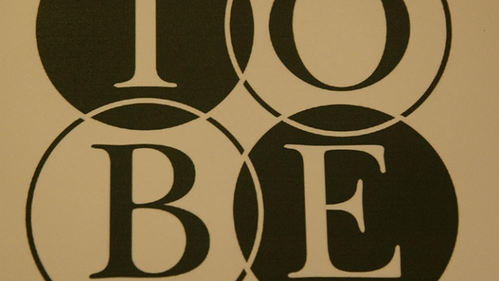ΙΟΒΕ: Ιστορικό χαμηλό για την επιχειρηματικότητα αρχικών σταδίων το 2017