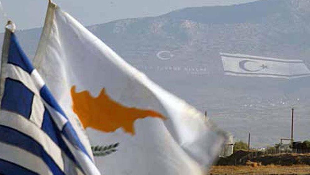 Κυπριακό: Τουρκικός ελιγμός με συνομοσπονδία