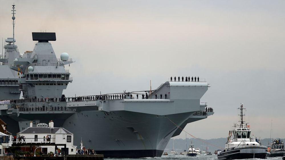 Δύο πολεμικά της Βρετανίας θα καταπλεύσουν στη Μαύρη Θάλασσα τον Μάιο