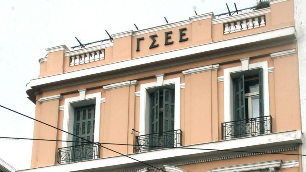 ΙΝΕ/ΓΣΕΕ: Ανθεκτική η ελληνική οικονομία στις εξωτερικές πιέσεις