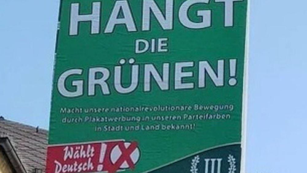 """Δικαστήριο της Γερμανίας επέτρεψε τις αφίσες των ακροδεξιών με σύνθημα """"Κρεμάστε τους Πράσινους"""""""