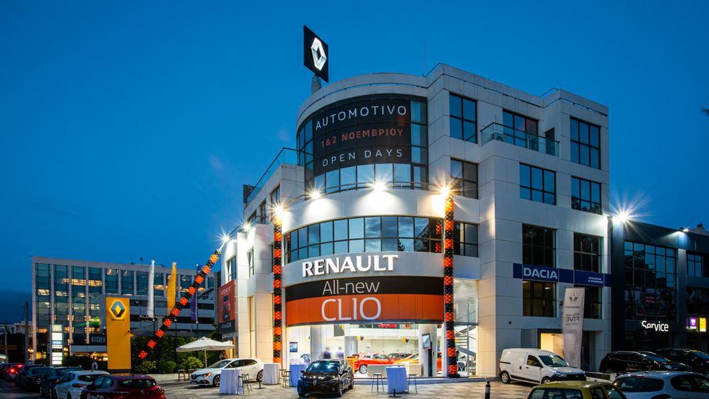 Η Renault παρατείνει έως τις 13 Φεβρουαρίου το κλείσιμο του εργοστασίου της στην Ουχάν