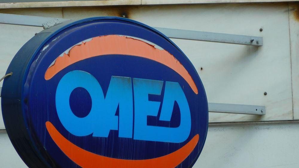 ΟΑΕΔ: Αυξήθηκαν κατά 55.307 οι εγγεγραμμένοι άνεργοι το Μάρτιο
