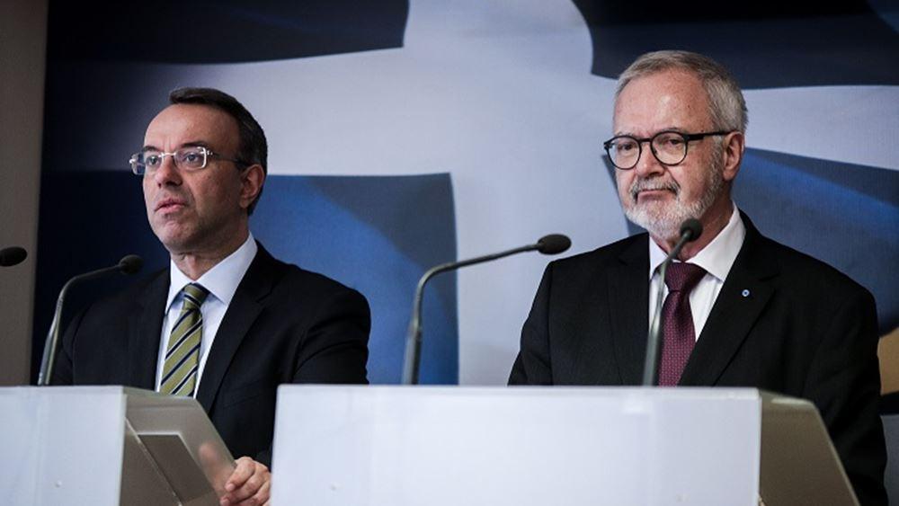 ΕΤΕπ: Τρεις δανειακές συμβάσεις συνολικού ύψους €300 εκατ. με την Ελλάδα