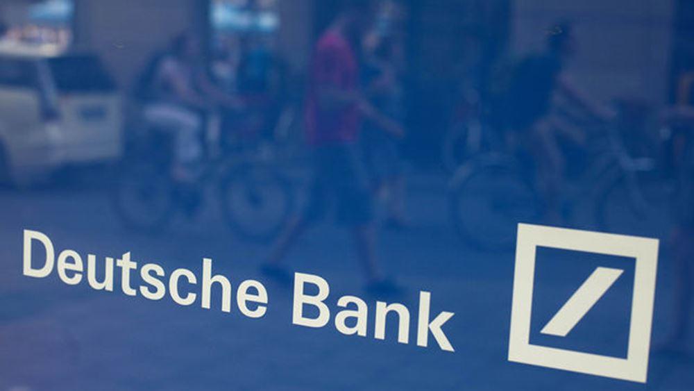 ΗΠΑ: Υπό έρευνα η Deutsche Bank για πιθανά κενά στις ενέργειες της ενάντια στο ξέπλυμα χρήματος