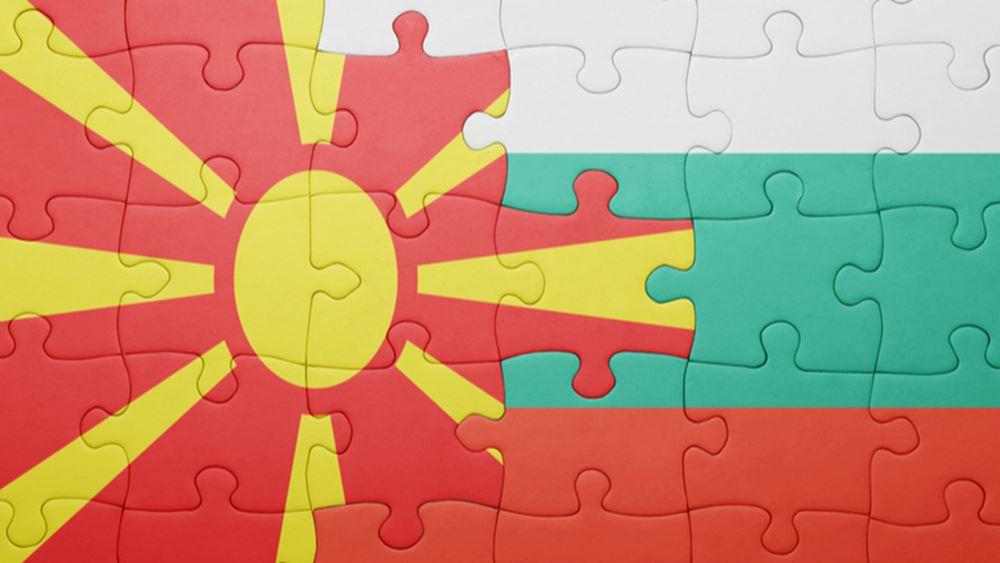 Οργή στη Β. Μακεδονία για τη στάση της Βουλγαρίας σχετικά με την έναρξη ενταξιακών διαπραγματεύσεων με την ΕΕ