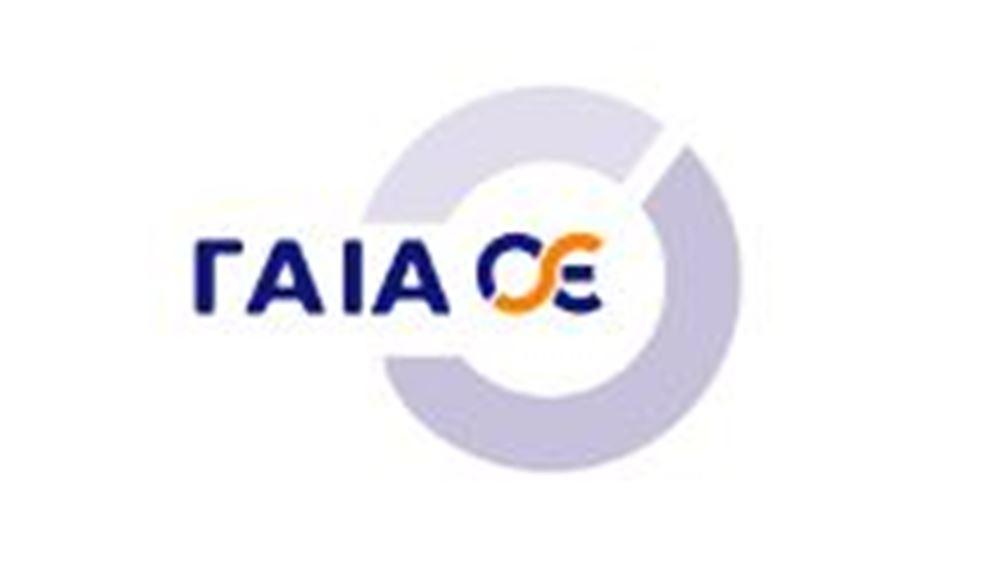 Προσδοκίες για το restart του έργου €70 εκατ. της ΓΑΙΑΟΣΕ στον Πειραιά