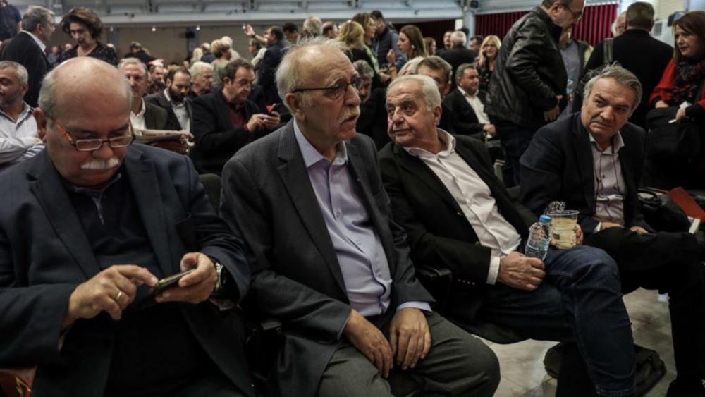 Κ.Ε ΣΥΡΙΖΑ- Προοδευτικής Συμμαχίας: Σκηνές ενός αρραβώνα που θύμισε προξενιό