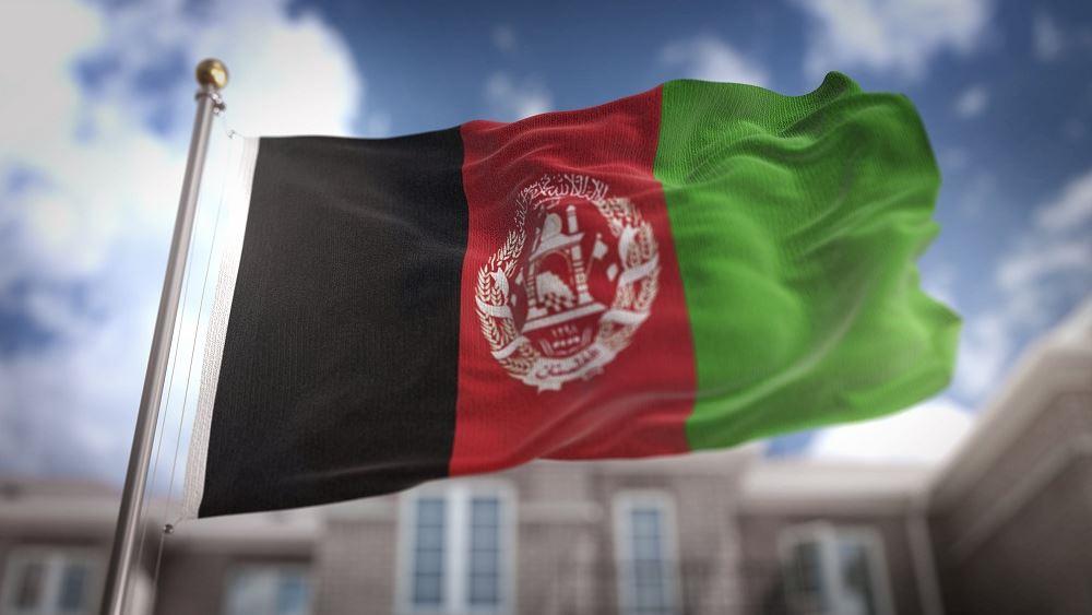 Αφγανισταν σημαια