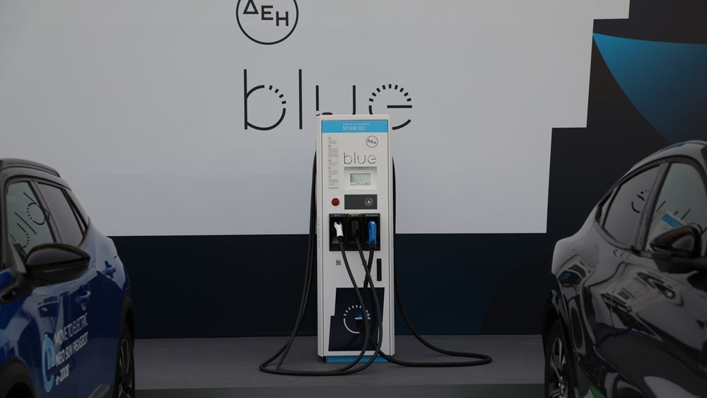 H ΔΕΗ blue πατάει γκάζι στην ηλεκτροκίνηση