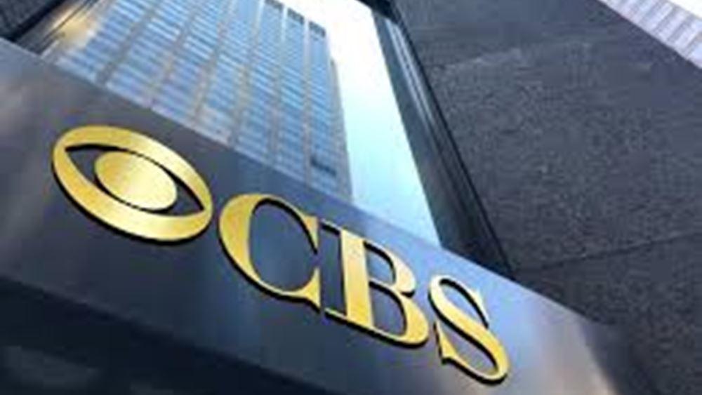 CBS: Καλύτερα του αναμενομένου τα κέρδη στο τρίμηνο - Υστέρησαν τα έσοδα