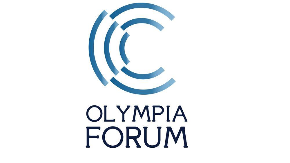 """Ξεκινάει αύριο το Olympia Forum Ι με τίτλο """"Η Οικονομική Ανάπτυξη των Περιφερειών: Εθνικός Στόχος"""""""