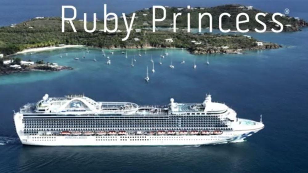 """Αυστραλία: Ελλιμενίστηκε το κρουαζιερόπλοιο """"Ruby Princess"""" που έχει πληγεί από τον κορονοϊό"""