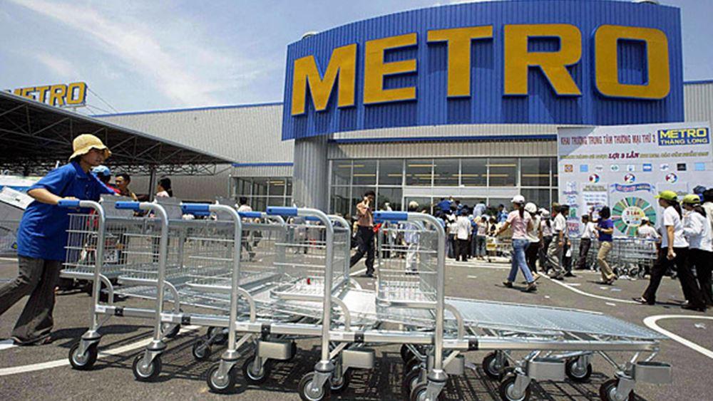 Metro AG: Αναθεωρεί προς τα κάτω τις εκτιμήσεις για τα μεγέθη