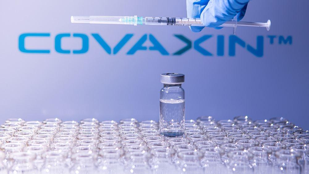 Η Ocugen θα αιτηθεί απευθείας πλήρη έγκριση του εμβολίου της κατά του κορονοϊού στις ΗΠΑ