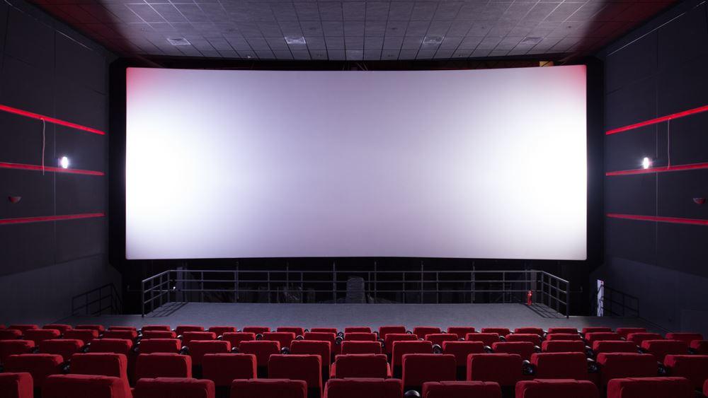 ΗΠΑ: Προβολές σε σινεμά της Νέας Υόρκης ξανά, ένα χρόνο μετά