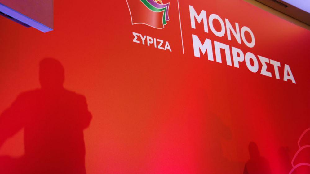 ΣΥΡΙΖΑ: Ο βανδαλισμός της οικίας του Γ. Μπουτάρη στρέφεται κατά της Δημοκρατίας