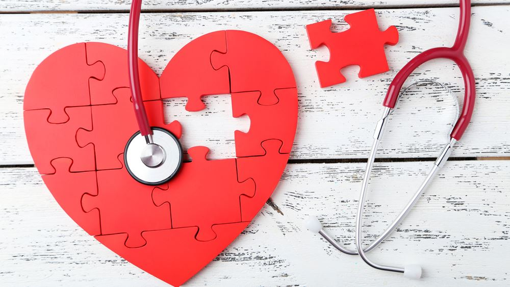 Θέλετε να έχετε υγιή καρδιά για περισσότερα χρόνια;