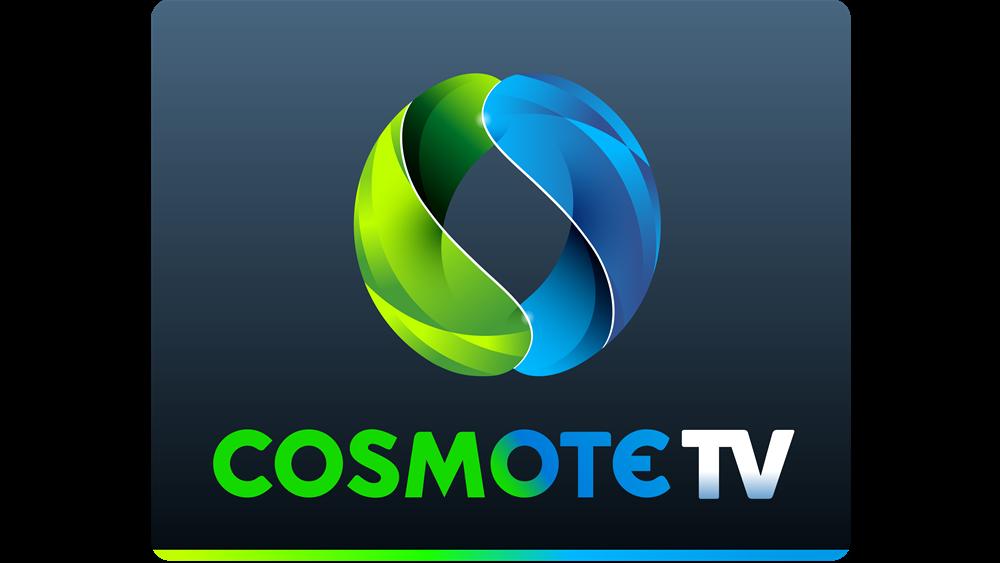 COSMOTE TV: Μειωμένοι από σήμερα οι λογαριασμοί των συνδρομητών