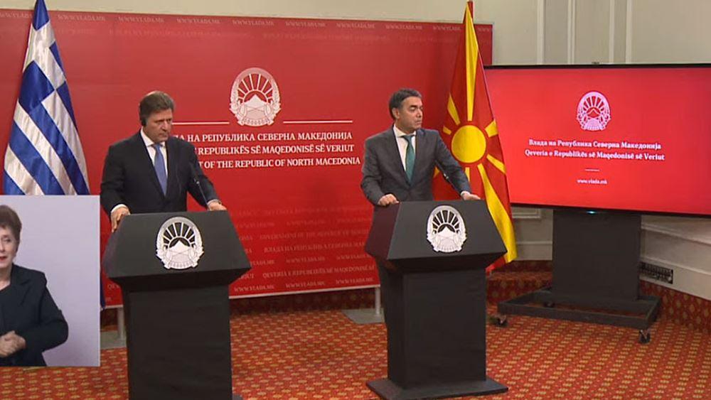 Συνάντηση Μ. Βαρβιτσιώτη με τον αντιπρόεδρο της κυβέρνησης της Βόρειας Μακεδονίας