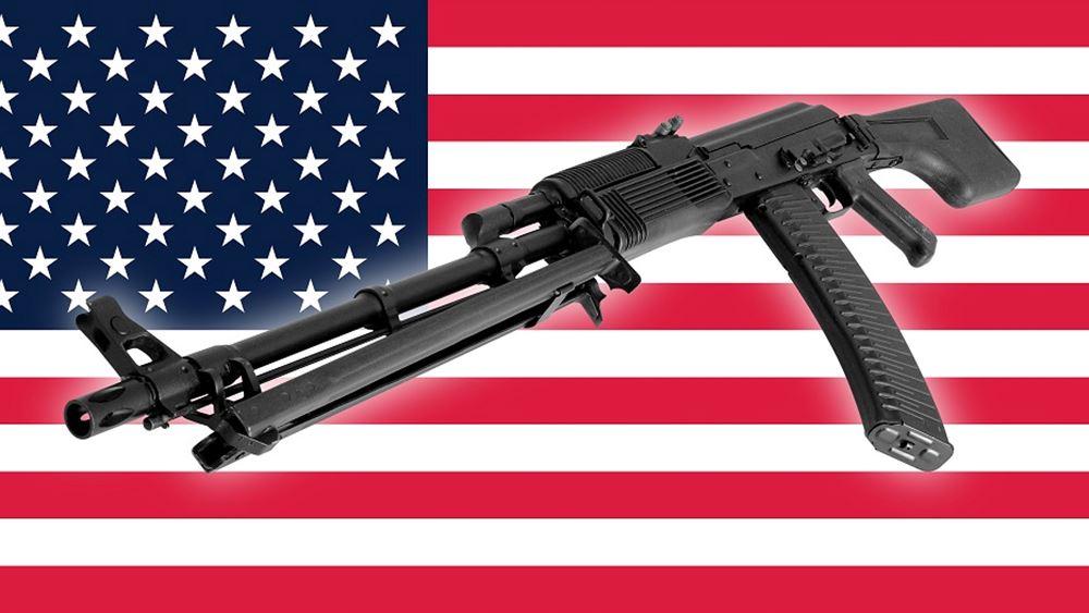 ΗΠΑ: Αστυνομικοί πυροβόλησαν και σκότωσαν μαθητή μέσα σε λύκειο στη Νόξβιλ όταν άνοιξε πυρ εναντίον τους