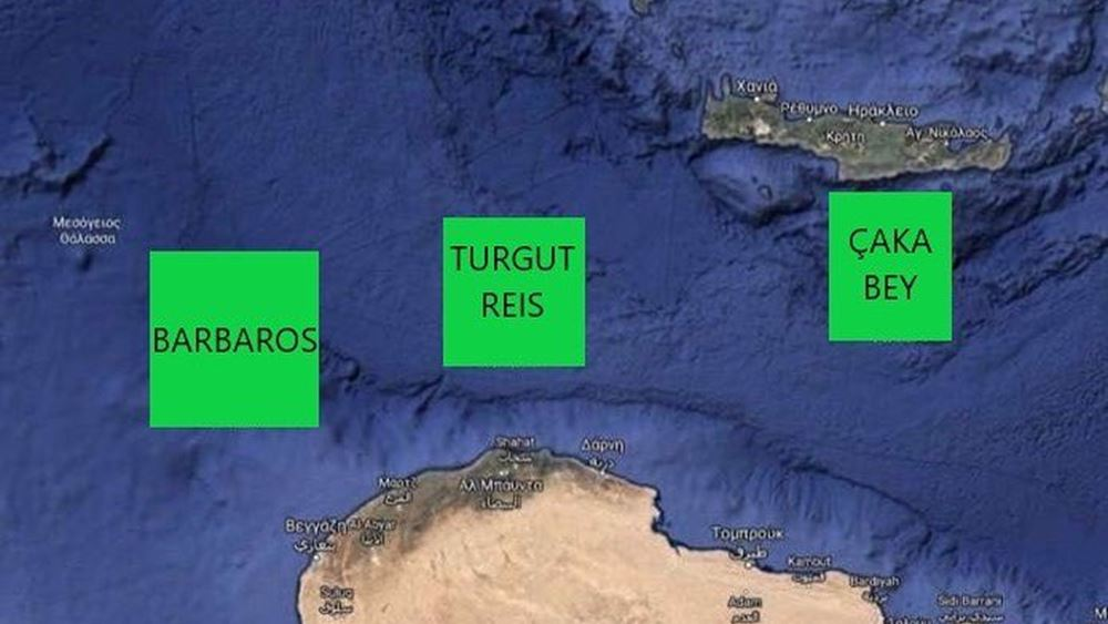 NAVTEX για ασκήσεις νότια της Κρήτης έβγαλαν οι Τούρκοι και μάλιστα τις... βάφτισαν