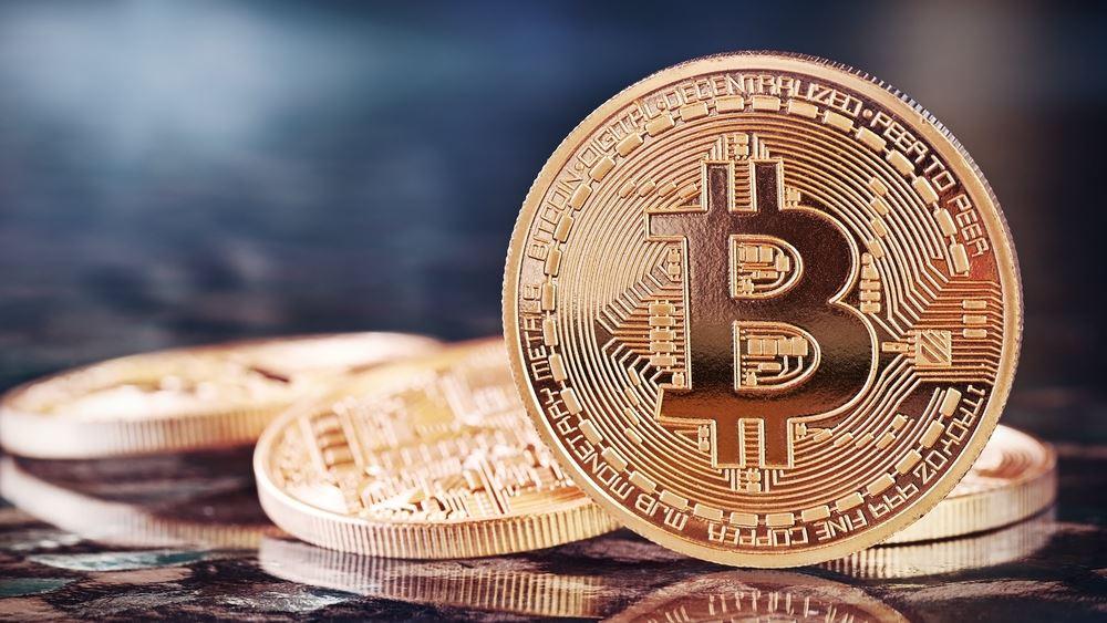 Υποχωρεί από το υψηλό τριών εβδομάδων το bitcoin