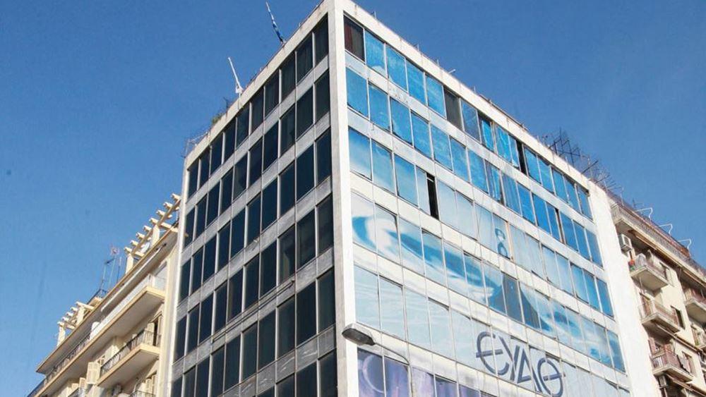 Έργα ευθύνης 65 εκατ. ευρώ υλοποιεί στη Θεσσαλονίκη η ΕΥΑΘ