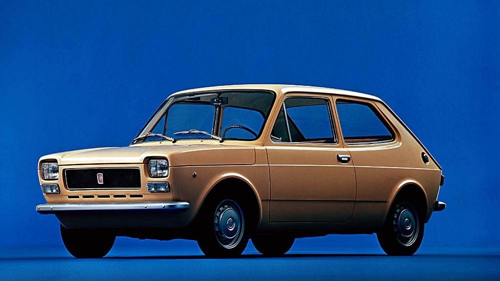 Το Fiat 127 γιορτάζει τα 50 του χρόνια