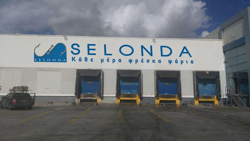 """Σελόντα: Η Andromeda Seafood διαβεβαιώνει ότι καλύφθηκαν οι όροι της """"DGComp"""""""