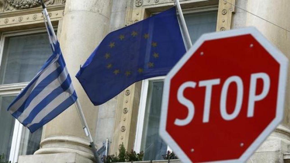 Θεσμοί: Οι ελληνικές αρχές θα εφαρμόσουν τα προαπαιτούμενα το συντομότερο δυνατό
