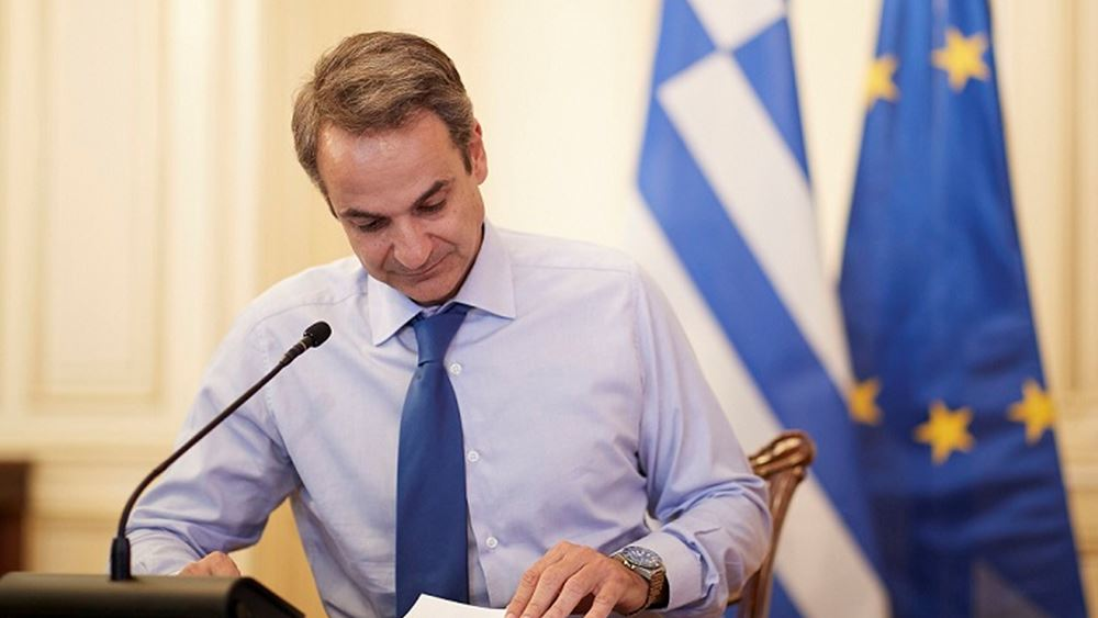 PM Mitsotakis: If we can't reach an agreement with Turkey, let's go to The Hague