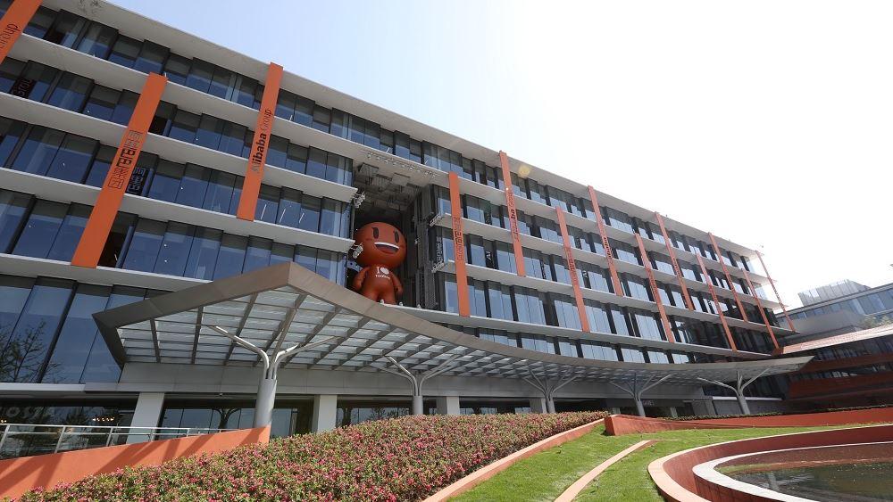 Η Alibaba αναμένεται να αντλήσει 12,9 δισ. δολ. από την εισαγωγή της στο χρηματιστήριο του Χονγκ Κονγκ