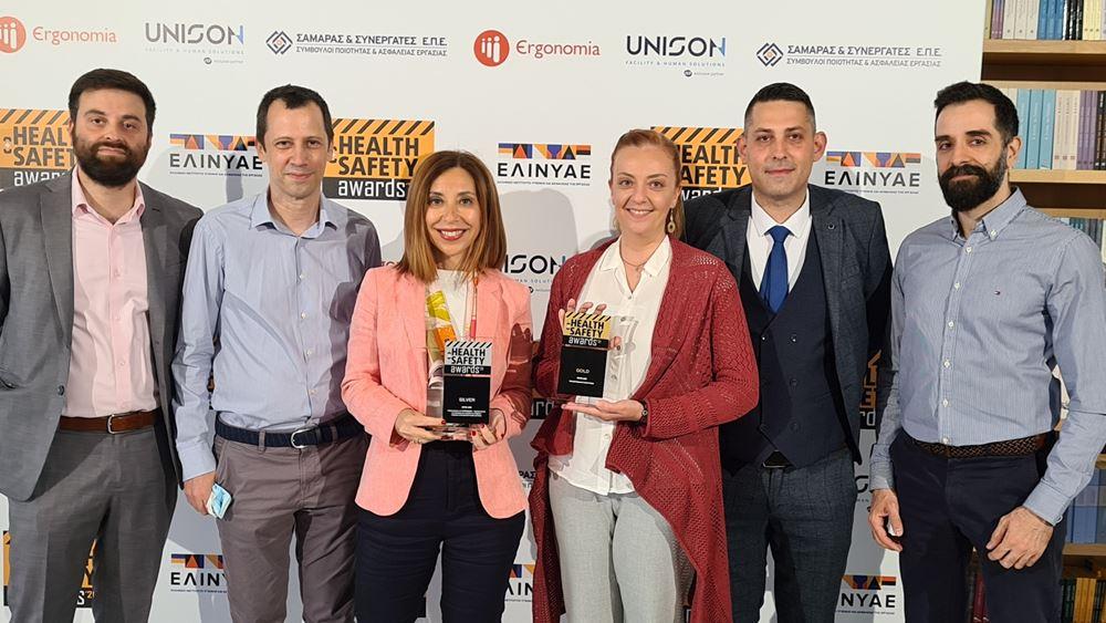 Δύο σημαντικά βραβεία για τη METRO στα Health & Safety Awards 2021
