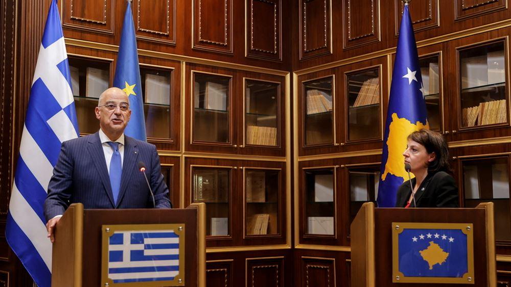 Ν. Δένδιας από Πρίστινα: Δεν πρέπει να επιτρέψουμε σε άλλες δυνάμεις να υπονομεύσουν την εύθραυστη σταθερότητα της περιοχής μας
